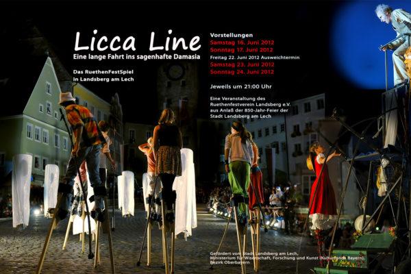 licca line